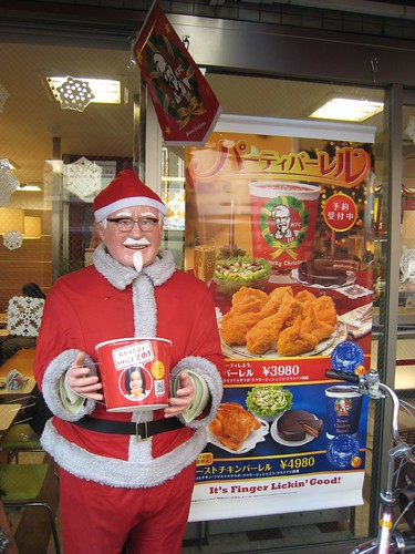 KFC christmas in japan by shadowofwind