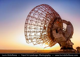 Kuwait - Kuwaiti Desert - Destroyed Satellite Antenna