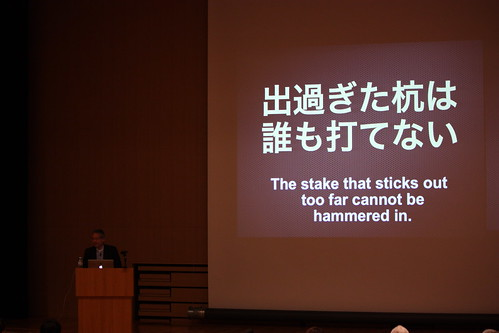Dr. Hiroshi Ishii's Lecture