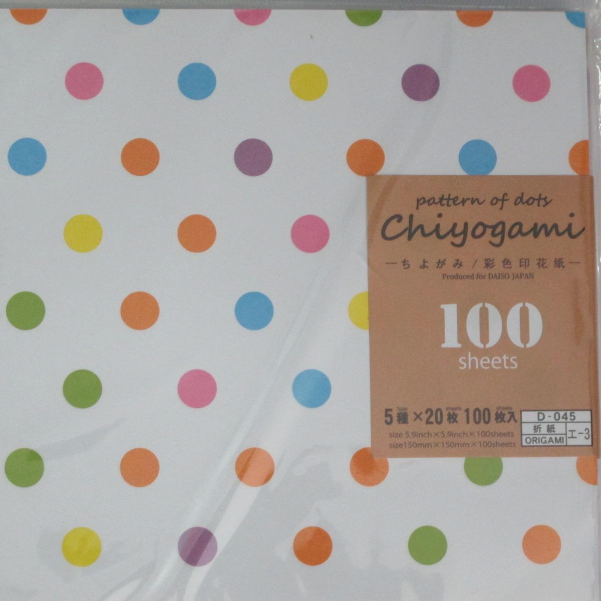 เลือกซื้อกระดาษสำหรับพับโอริงามิ (Origami paper) 009