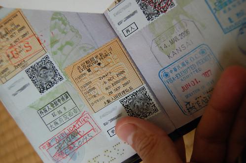 Extensión visa japonesa