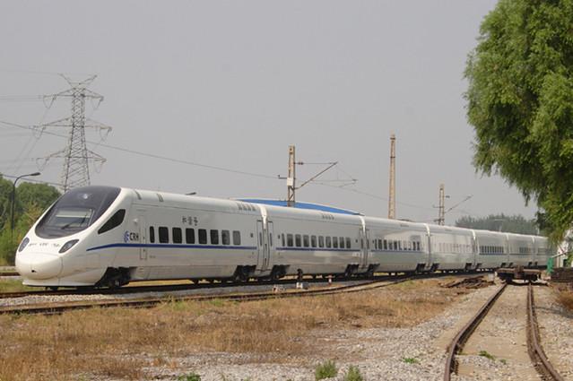 High Speed Train Dashanzi Beijing