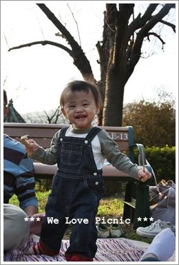 20071027_YangMingShan Picnic_065f