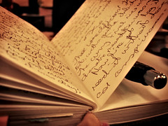 I wrote a lot.