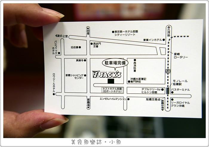 【日本沖繩】JACK'S STEAK HOUSE傑克牛排館/那霸旭橋站美食