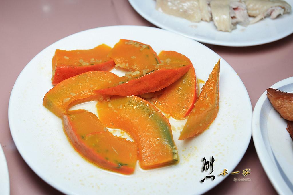 龍雲休閒農場餐廳|養身有機蔬菜料理