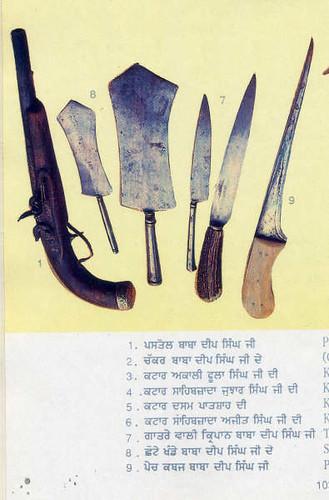 Puraatan Shastars of Amar Shaheed Baba Deep Singh Jee