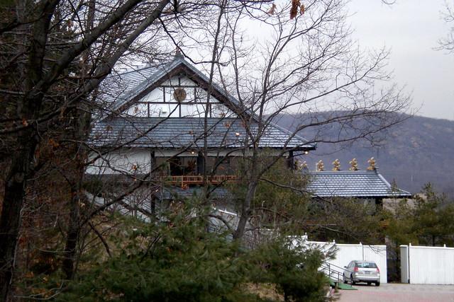 Hilltop Japanese Restaurant
