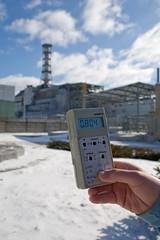 Chernobyl/Pripyat Exclusion Zone (019.8062)