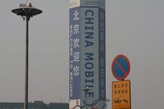 Aeroporto Internazionale di Pechino-Capital