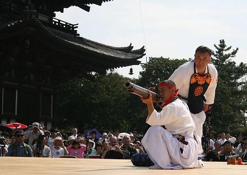 關流炮術4 Seki-ryu Houjutsu