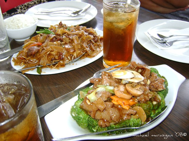 Inside Hen Lin Restaurant 1 | Flickr - Photo Sharing!