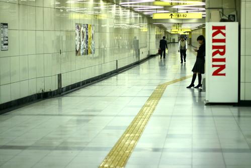 AROUND THE UNDERGROUND in TOKYO
