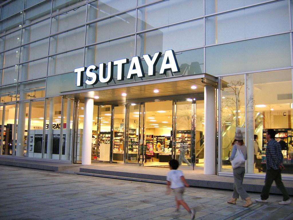 TSUTAYA MM #1