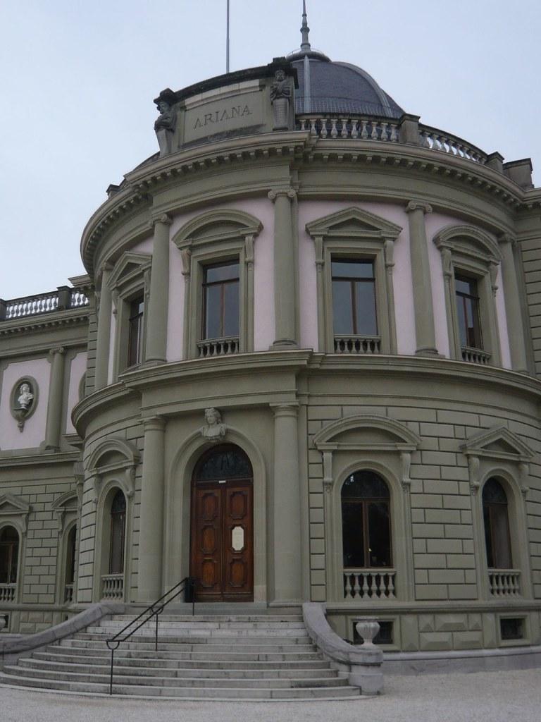 Museum Ariana