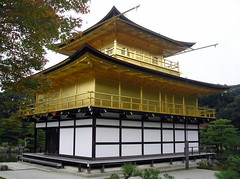 building, shinto shrine, chinese architecture, architecture, place of worship, shrine, facade, pagoda,