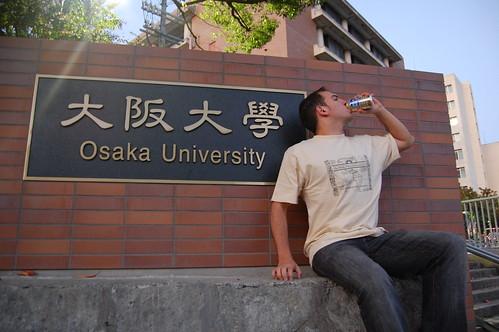 A las puertas de Osaka Daigaku