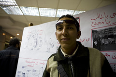 Labor Blogger Kareem el-Beheiri المدون العمالي كريم البحيري