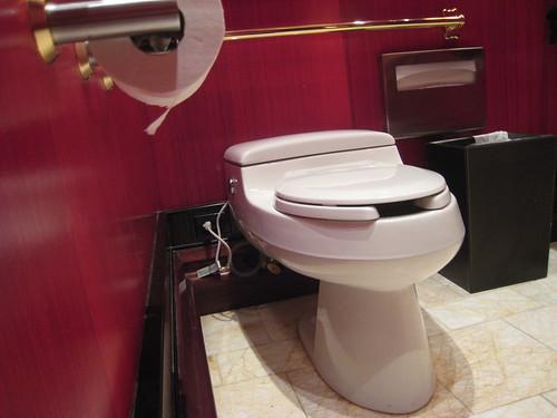 Wynn High Rollers Bathroom