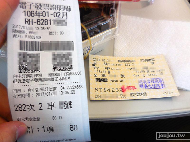 20170125food (5)