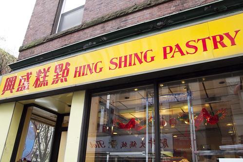 Hing Shing Pastry