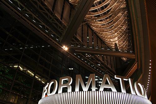 INFORMATION [ Tokyo International Forum ]