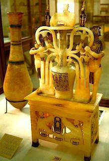 Alabaster Perfume Jar