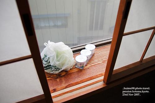 natural refrigerator.?????