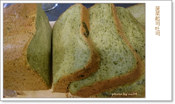 20080213_HomeMadeBread_085 f