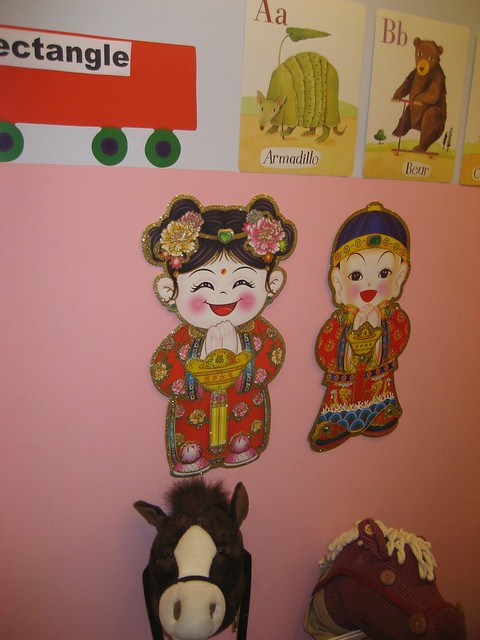 Chinese New Year Decorations at Smarter Toddler Preschool in New York ...
