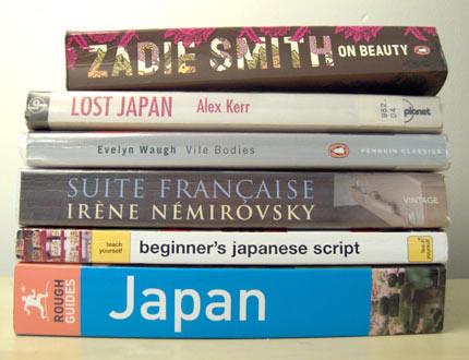 Japan: holiday reading