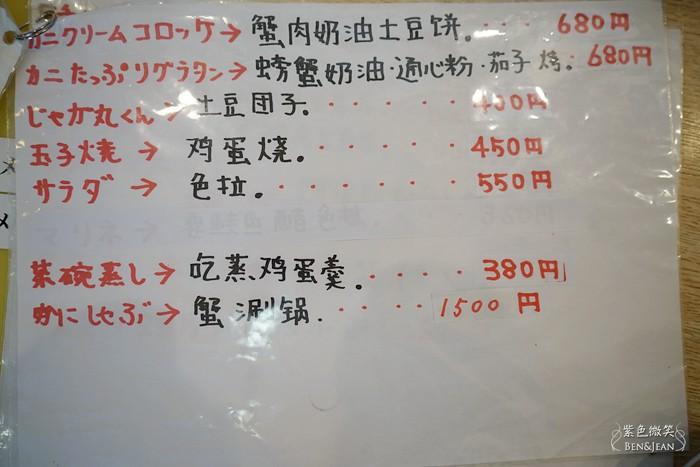 DSC07901
