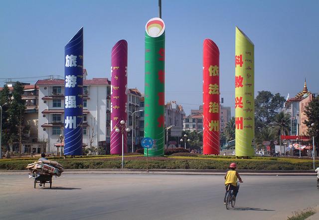 Jinghong, 16/02/2006