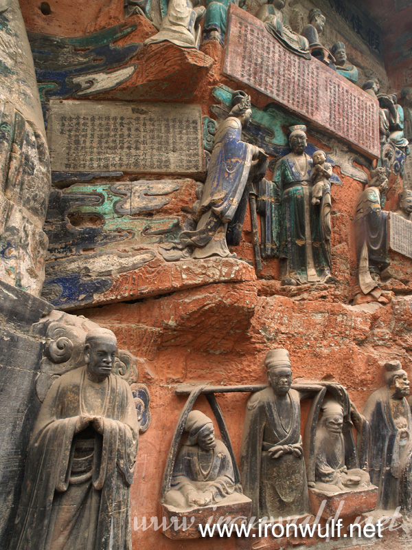 China dazu rock carvings 大足石刻