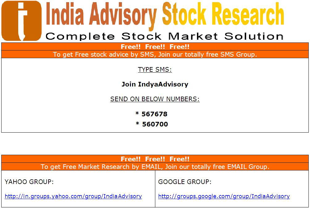 Free Stock Market Sure Tips on mobile by sms | Free Stock Ma