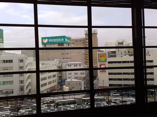 holiday iwate