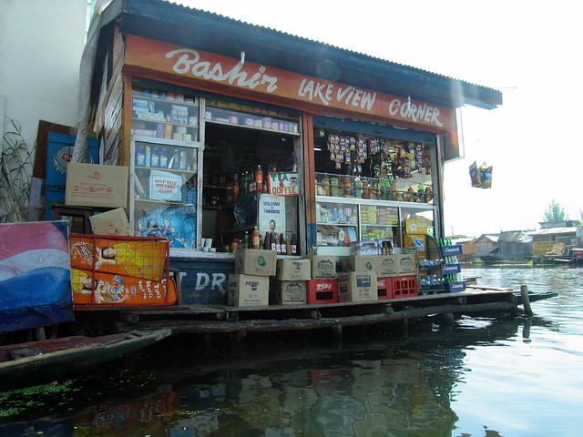 La ciudad acuática de Srinagar ...