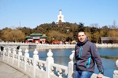 Peking / Beijing 2014