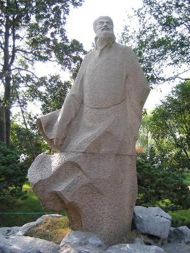 蘇東坡石像