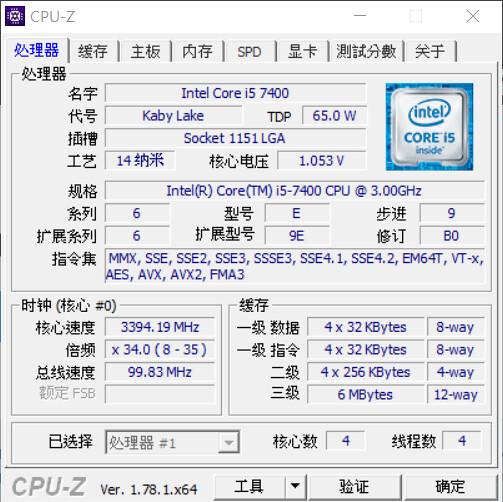 遊戲跑不動、影片剪不了?三萬出頭的全能型筆電 QX-350 新款 GTX1050 版本 開箱評測 @3C 達人廖阿輝