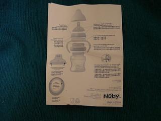 Nuby 矽膠奶瓶3階段訓練杯:說明書