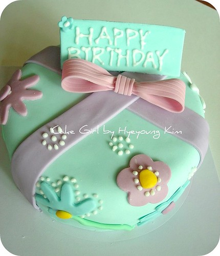 Cake Decorating Party Ideas : Birthday and Party Cakes: Birthday Cake Decorating Ideas 2010