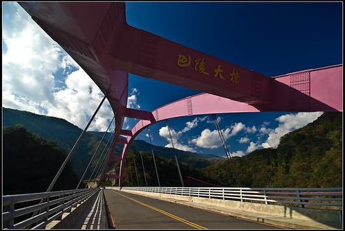 北橫 巴陵大橋