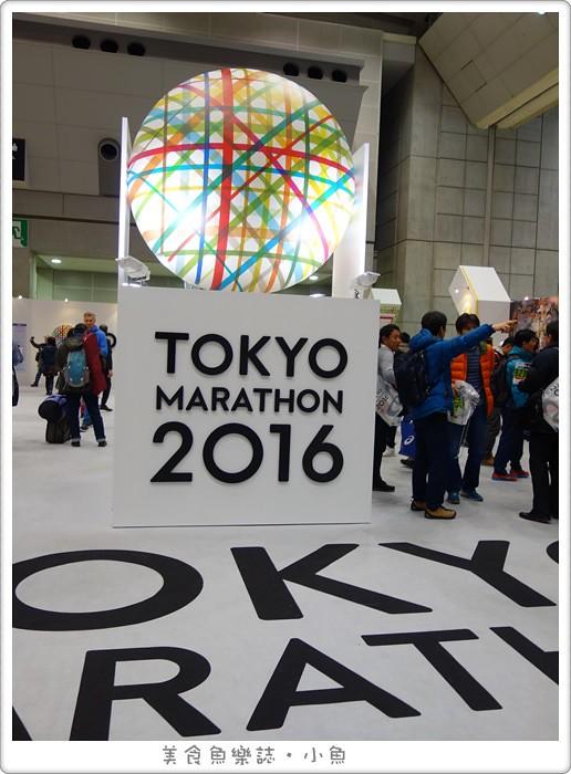 【日本旅遊】2016東京馬拉松十週年EXPO全紀錄
