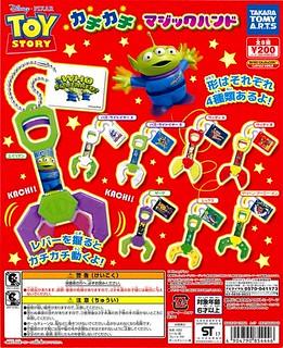 我夾!我夾!我夾夾夾!TAKARA TOMY【玩具總動員機械手臂】マジックハンド