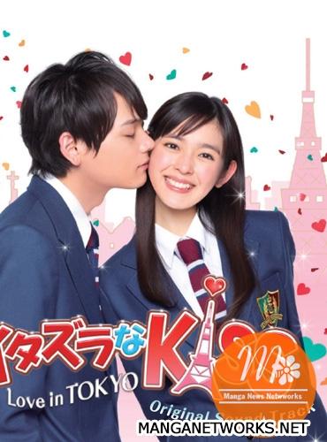 32433112210 a0e562dc39 o Những bộ Japan Drama Live Action siêu lãng mạn