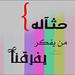 { حثـآله by Mr.Dj Photographer