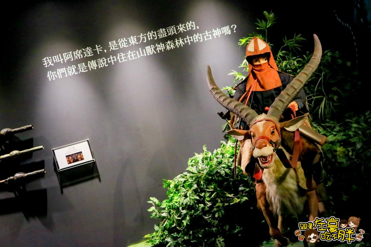 吉卜力的動畫世界特展-79
