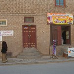 Streets of Old Kashgar - Kashgar, China