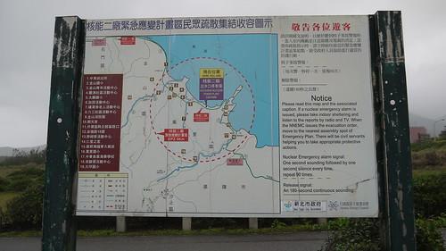 核二廠的緊急疏散圖